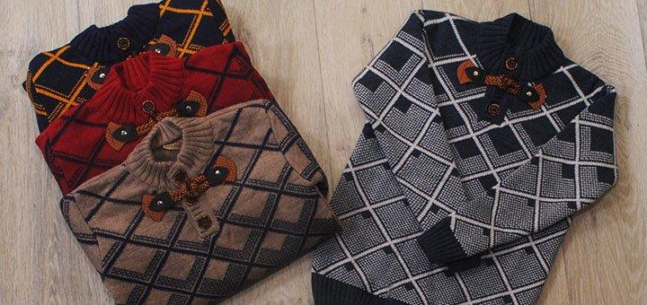 Одяг для дітей від трикотажної фабрики «Гном». 4bb0c3ed9a4c9