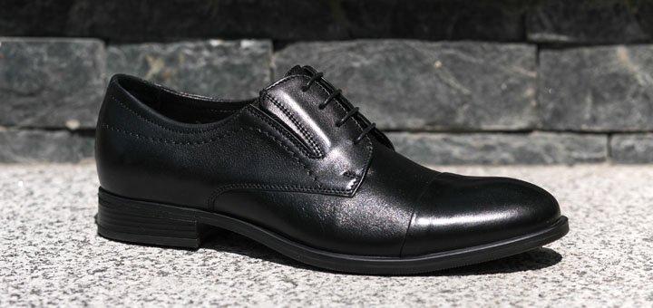 Туфли в интернет-магазине «Bims». Заказать со скидкой c6d30a4cc5eca