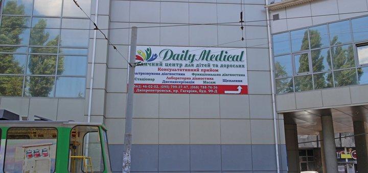 Daily-med