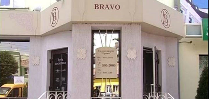Bravo-4