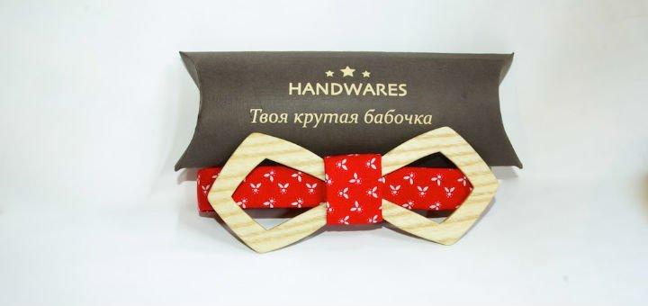 Handwares-10