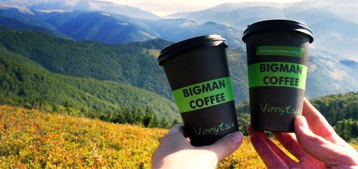 Bigman-coffe-vinnitsya-1
