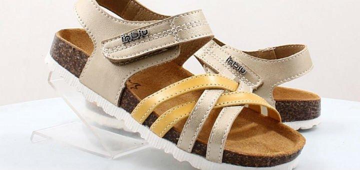 192c864cae9c Детские босоножки в интернет-магазине ShoesSALE. Покупайте обувь для детей  по акции.