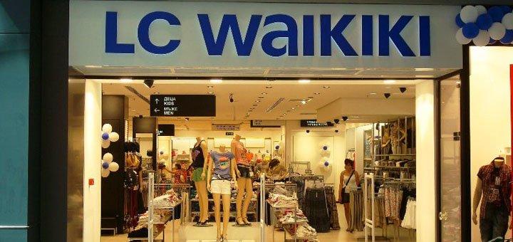 LC WAIKIKI - Сеть магазинов одежды на Pokupon.ua 347b70e9b43f8