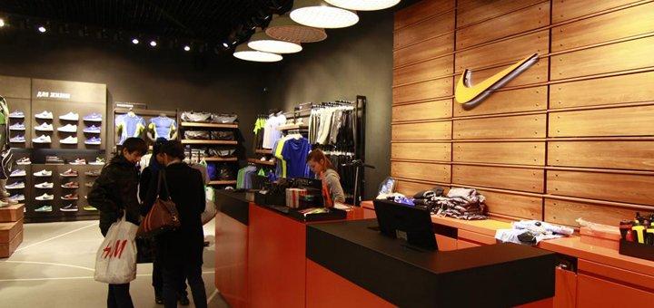 f7cfd0924 NIKE - Сеть спортивных магазинов на Pokupon.ua