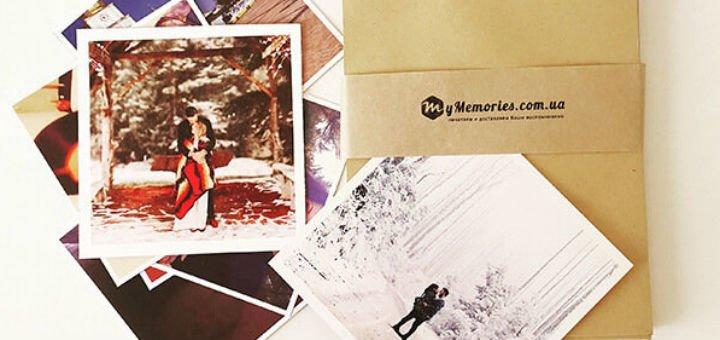 Memories-2