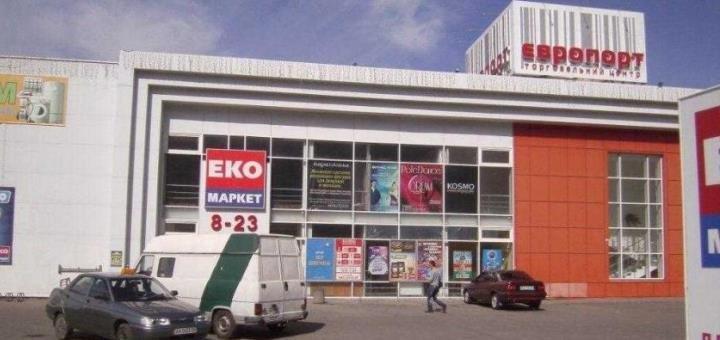 Европорт лазерная эпиляция Фототрихограмма Улица Профессора И.А. Андреева Чебоксары