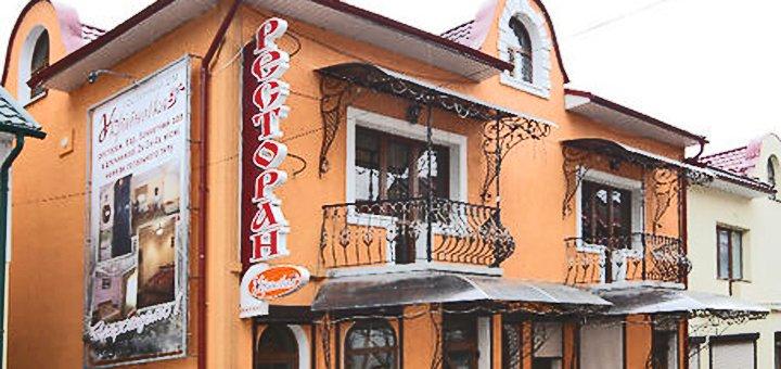 Chastnaya-usadba-ukrainochka-verhovina-ceny-944435z600