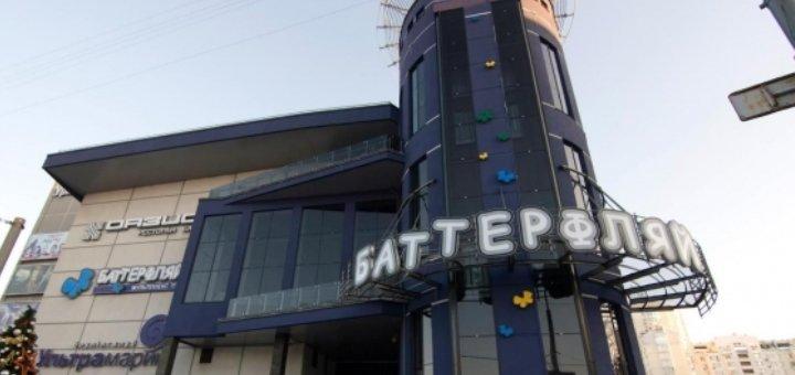 Batterflyaj_ultramarin_39