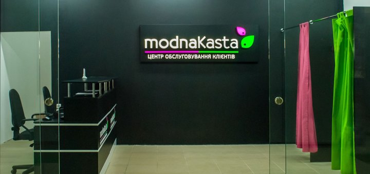 Photo_modnakasta