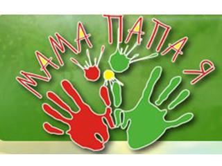 Mamaya