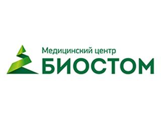 Biostom