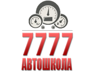 Avtoshkola7777