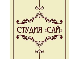 Salon-krasoti-sai-logo