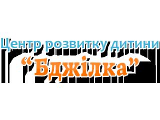 Bdjilka