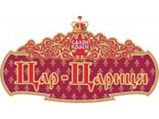 Czar-czarycya