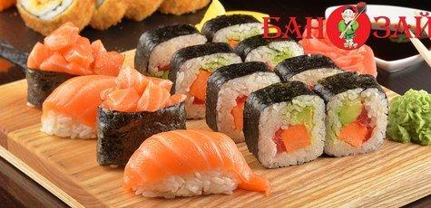 """Скидка на все блюда и суши в ресторане """"Банзай""""!"""