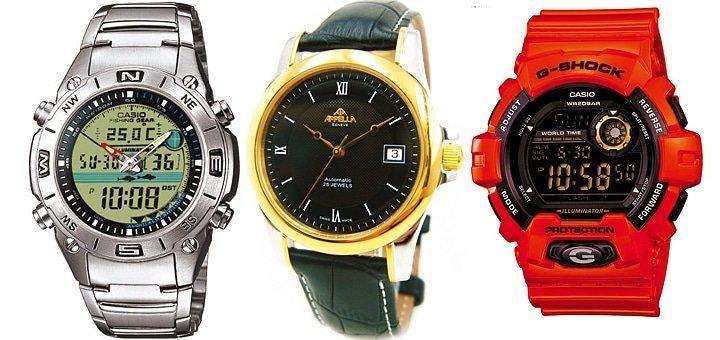 036c9987 Наручные часы известных мировых брендов со скидкой до 50% от магазина