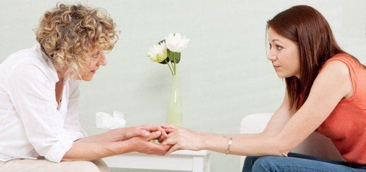 Индивидуальные консультации психолога, консультации семейной пары, консультации организаций