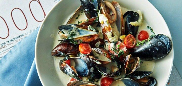 Скидка 30% в ресторане авторской и средиземноморской кухни «Мама, я дома»