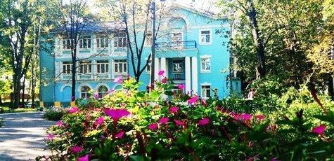 Отдых и оздоровление в санатории «Украина»