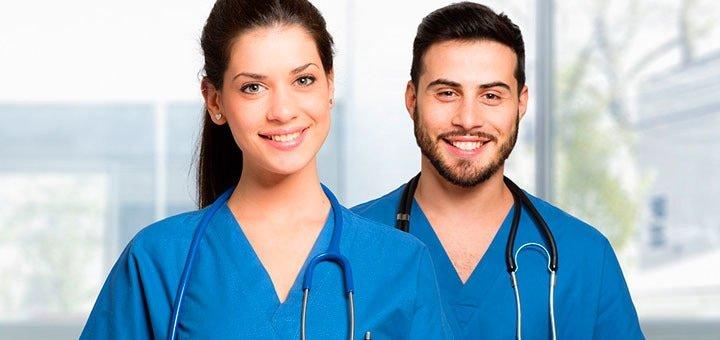 Скидка до 60% комплексное обследование у маммолога и гинеколога в медицинском центре «Клиника Валерии Богатовой»