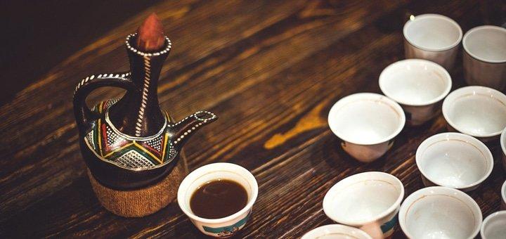 Кофейная церемония «Nu bunna tetu» от ресторана «Византиум»