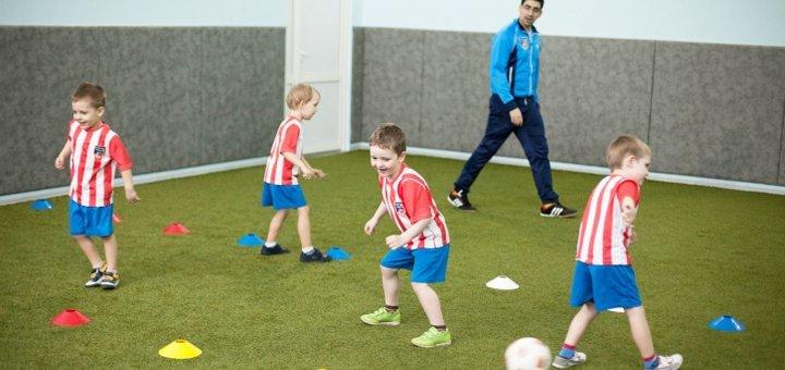 Месяц занятий футболом в школе чемпионов «Football Kids»