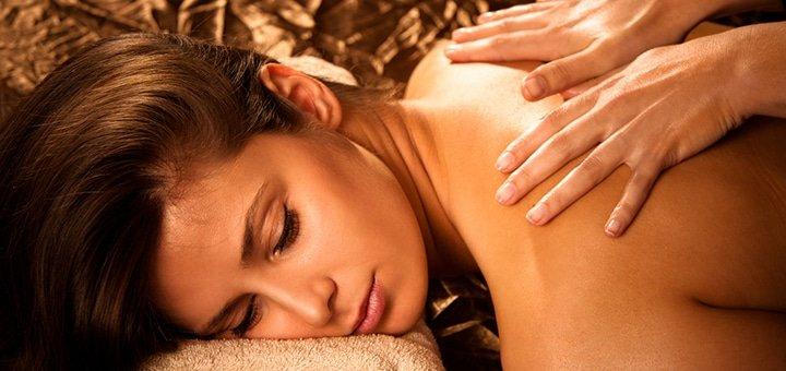 Массаж спины и ШВЗ и любого массажа + обертывание всего тела + ароматерапия в Центре аппаратной косметологии!