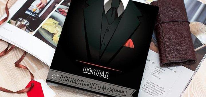 Скидка 20% на весь ассортимент шоколадных наборов в интернет-магазине «Shokopack»
