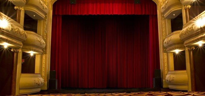 Скидка 50% на билеты на юмористический спектакль «Подыскиваю жену, недорого» 16+