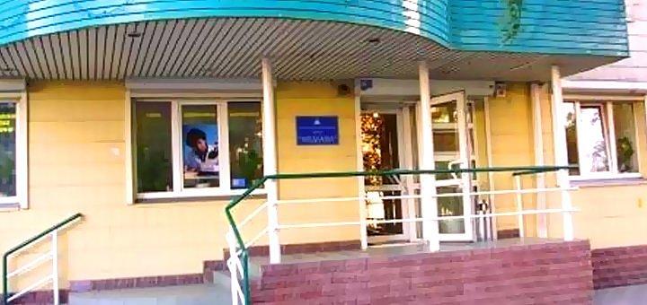Комплексное обследование у уролога в клинике «Медиана»