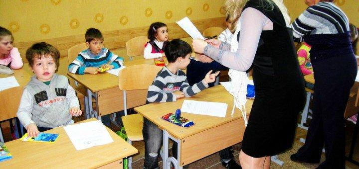 Скидка 25% на один месяц обучения английскому языку для детей и взрослых в учебном центре «Альтер Эго»