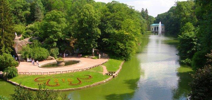 Экскурсионный тур «Тур в Умань. Экскурсия в Софиевку» от туристической компании «Твій Край»