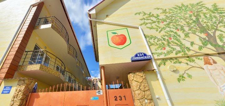 От 3 дней отдыха в мае и июне в отельном комплексе «Адам и Ева» в Затоке