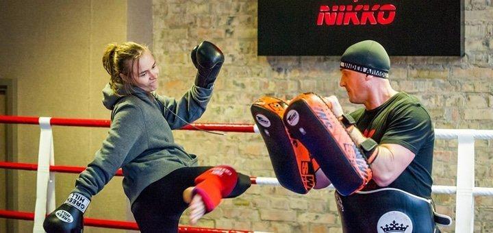 До 12 занятий по тайскому боксу, боксу, ММА, бразильскому джиу-джитсу в клубе единоборств «Nikko»