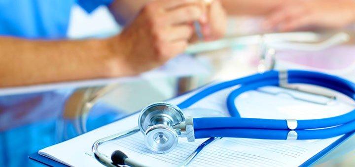 Обследование у врача хирурга-проктолога в центре прогрессивной медицины «Авиценна мед»