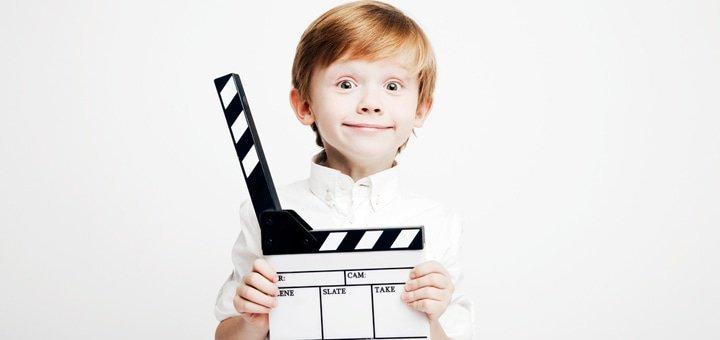 Курс обучения актерскому мастерству для детей от арт-студии «Dark Sofit»