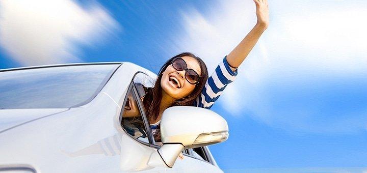 Скидка до 34% на полный курс обучения вождению на права категории В от автошколы «Евродрайв»