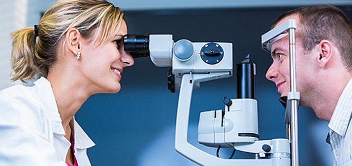 Диагностика для лазерной коррекции зрения в офтальмологическом центре «Взгляд»