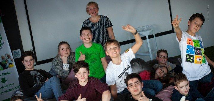 Образовательные программы для подростков «6 Дней - 6 Навыков» или «5 Дней - 9 Профессий» от «Teen Camp»
