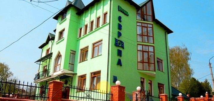 От 3 дней отдыха для двоих в отеле «Европа» недалеко от бюветов в самом сердце Трускавца