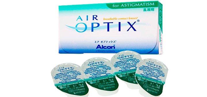 При покупке упаковки линз «Air Optix for Astigmatism» (3 шт) - четвертую получи в подарок