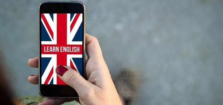 До 3 месяцев изучения английского языка для детей и взрослых от «E-Study»