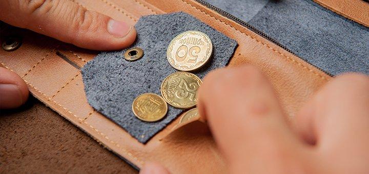 Скидка 15% на все кошельки, портмоне и клатчи в магазине «Baellerry Украина»