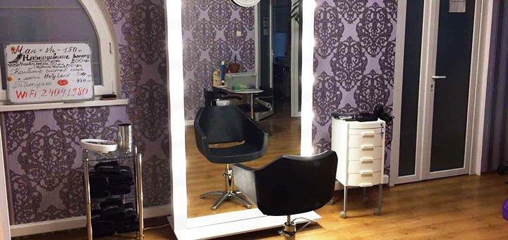 Бразильское выпрямление волос и стрижка с укладкой в «Helena Exclusive & BSS»