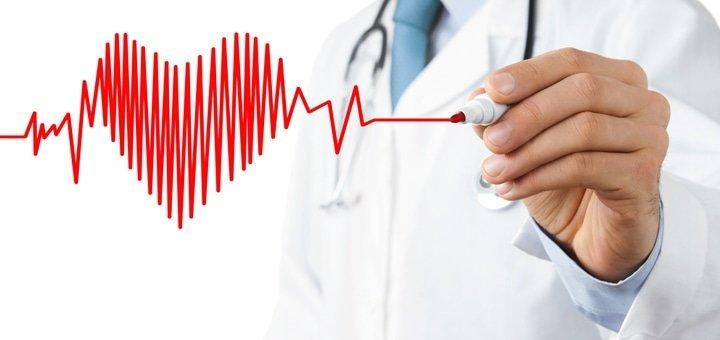 Базовое или расширенное обследование у кардиолога в медицинском центре «Медима»