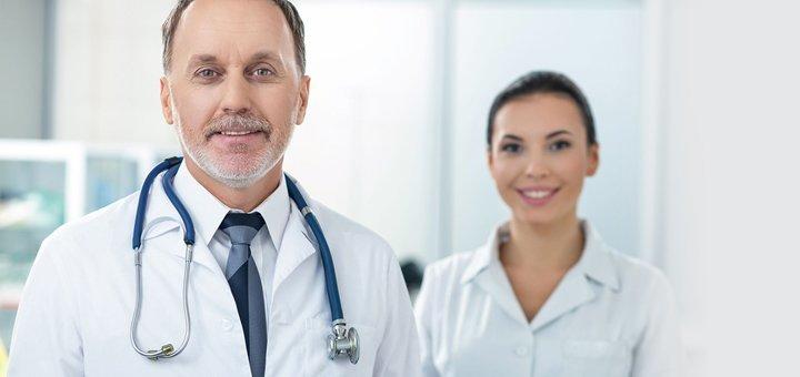 Обследование у семейного терапевта в сети медицинских центров «Гармония Здоровья»