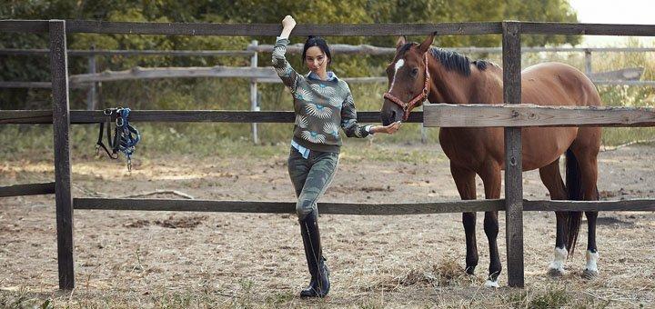 Скидка 20% на джинсы из новой коллекции в интернет-магазине «Bluzka»