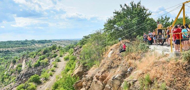 Скидка 50% на спуск на троллее в Мигие на Южном Буге от клуба активного отдыха «X-Sport.Org»